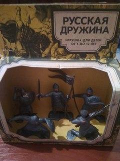 """Набор """"Русская Дружина"""" МЗИ""""Прогресс""""1973 год."""