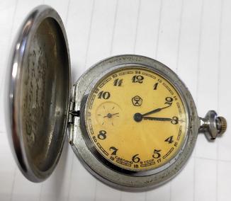 Карманные часы Молния с гравировкой