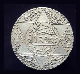 Марокко 5 дирхам 1320 серебро 1903 от Р.Х.