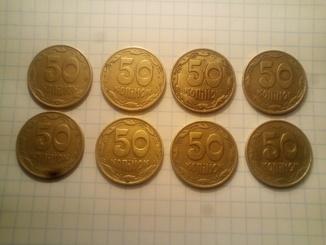 50 копеек 1992 года 2.2БАм малий герб + 4 ягоди