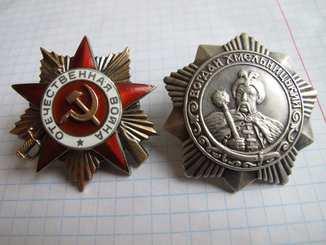 Орден Богдана Хмельницкого 3 ст и Орден ОВ 1 ст