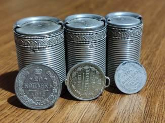 Серебряная монетница