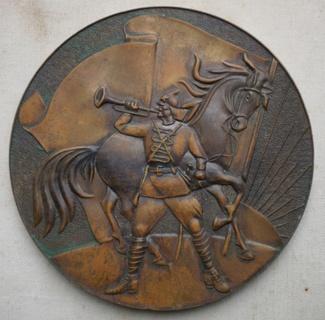 Настольная медаль Инженерные Войска СССР