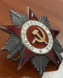 Орден Отечественной войны «ММД»без клейма №73517