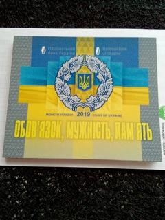 "Набор""Монеты Украины 2019 года"""