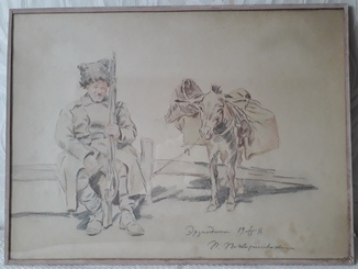 П.Д. Покаржевский, Солдат с Вьючным Осликом 1916 год, плюс еще 2 Работы