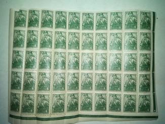1939-1940 марка Красноармеец лист 50 шт. Стандартный выпуск