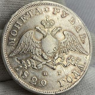 Рубль 1829 Масон
