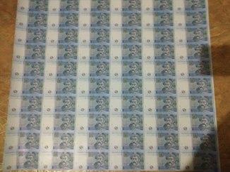 Бон 5 гривен Украины