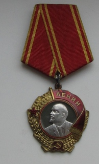Орден Ленина.На дагестанца, ГСС