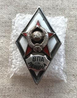 Ромб ВПА им. Ленина