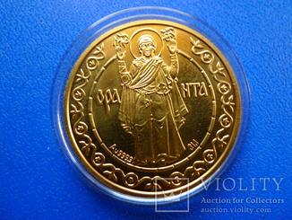 """500 гривень 1996 """"Оранта"""""""