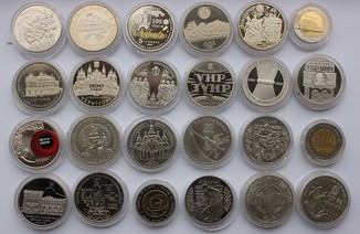 5 гривен 1995-2019 24 штуки разные Юбилейные монеты Украины