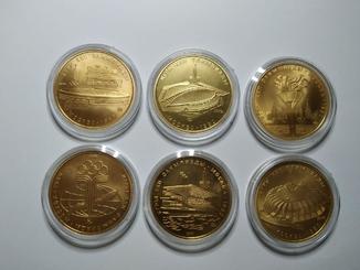 Олимпиада Москва 1980г. СССР  100 рублей 6 монет
