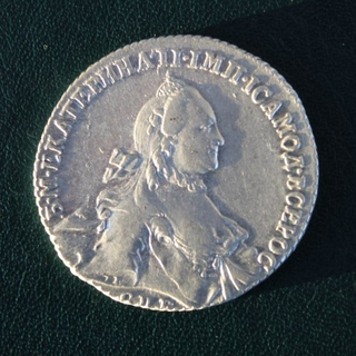 Рубль 1764г.