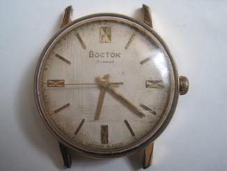 Часы Восток Ау 20