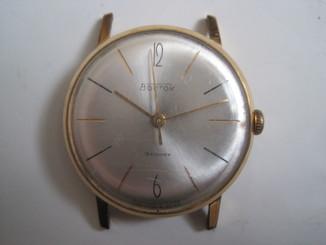 Часы Восток Ау 20 плоские №2