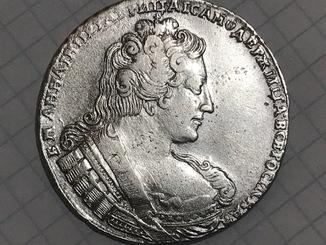 1 рубль 1733