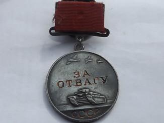 Медаль За Отвагу 185 069 Квадро колодка