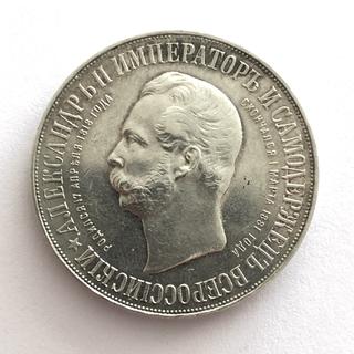 1 рубль 1898 «Дворик»