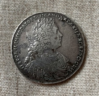 Рубль 1728