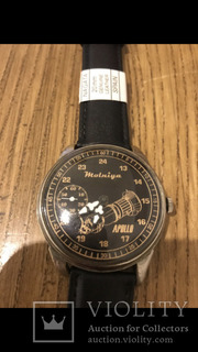 Годинник-мар'яж Appolo 17