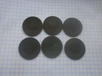 6 монет номіналом 3 копійки 1871;1872;1879;1899;1909;1910
