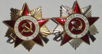 """Два ордена """"Великая Отечественная Война"""" 1 и 2 степень."""
