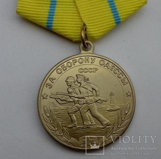 За оборону Одессы копия
