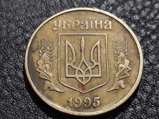 50 копеек  1995