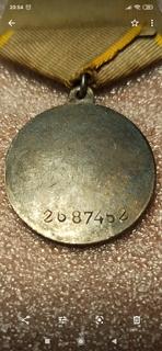 Медаль БЗ нестандартно нанесен  номер