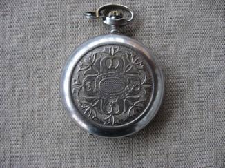 Часы карманные Молния.