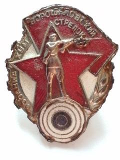 Ворошиловский Стрелок номерной