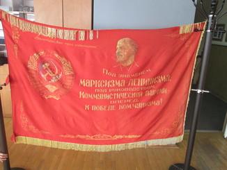 Флаг 70 годы.