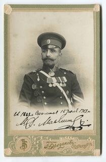 Фельдфебель Лейб-гв. Конно-гренадерского полка с медалями, знаком полка и жетоном