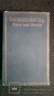 Биография Германа Герринга Книга о Германе Геринге. Hermann Göring. Werk und Mensch, 1941