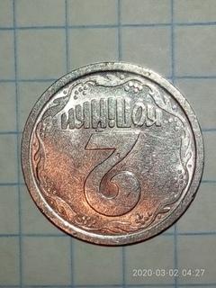 2копейки1994года