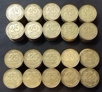 25 копеек 1992 года, бублики 2ВАм - 100шт. и 2ААм - 100шт.