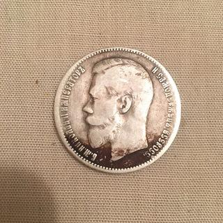 1 рубль 1898 года АГ