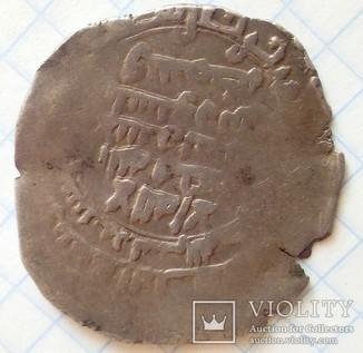 Зияриды Бисутун ибн вушмагир