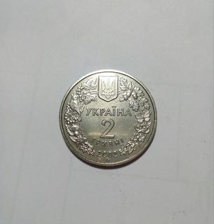 2 гривны 2002 Пугач (Филин)