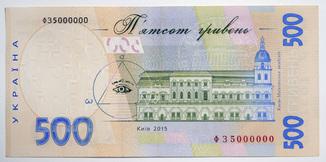 500 грн с № ФЗ5000000