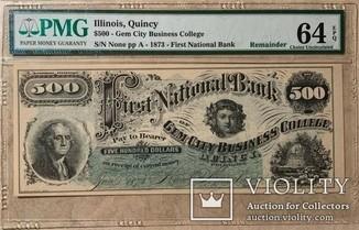 $500 - Квінсі, Іллінойс, Перший Hаціональний Банк , 1873 рік, Unc.