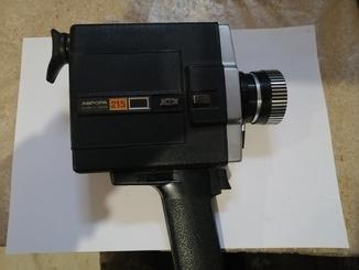 Видеокамера Аврора 215