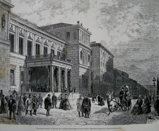 Миллионная улица и здание Императорского Эрмитажа в Петербурге.До 1917 г.