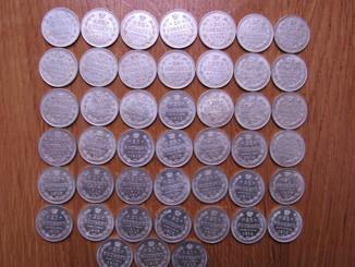 45 монет Николая -2,1914-1915 года.45 шт.