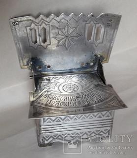Серебряная солонка (стул, трон) с гербом и хлебосольной надписью