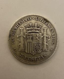5 песет 1870 срібло
