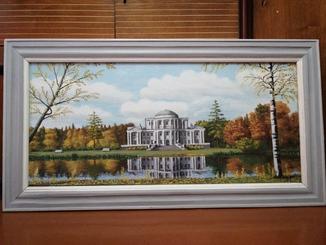 Картина Пейзаж большая 67.5х126.5 с рамой подписаная.