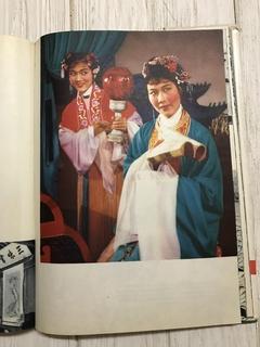 Китай, Соцреализм Цветной альбом подарочный